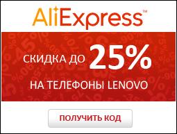 https://alipromo.com/cdn/coupons/aliexpress/2015-08-31/1e1624b71b33802f1c516877f3d79d24.png